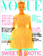 Vogue-Japan-April-2012-couv-140-px